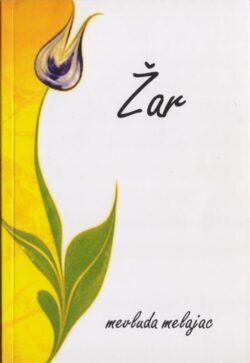 Zar(prednja korica)