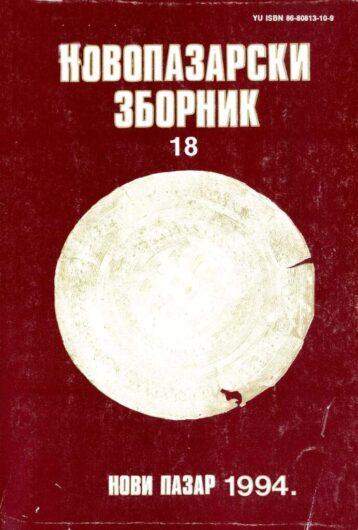 BROJ 18