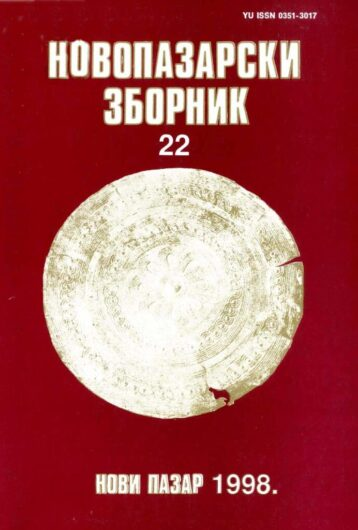BROJ 22