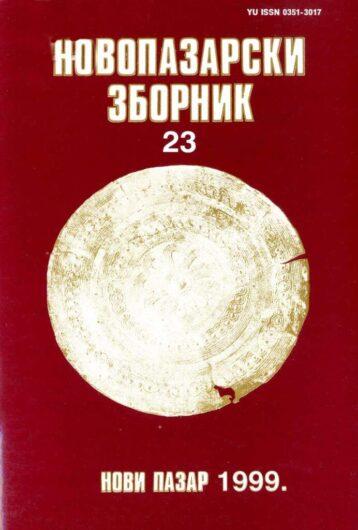 BROJ 23