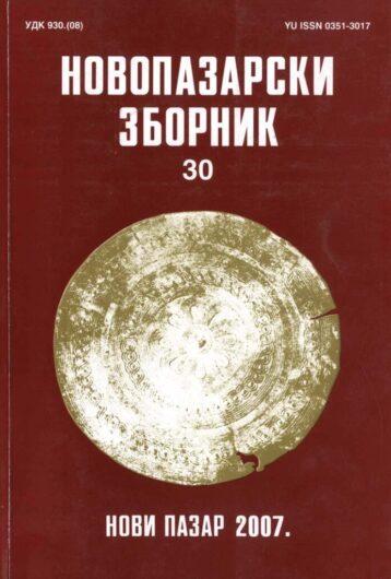 BROJ 30