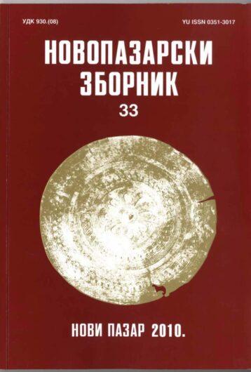 BROJ 33
