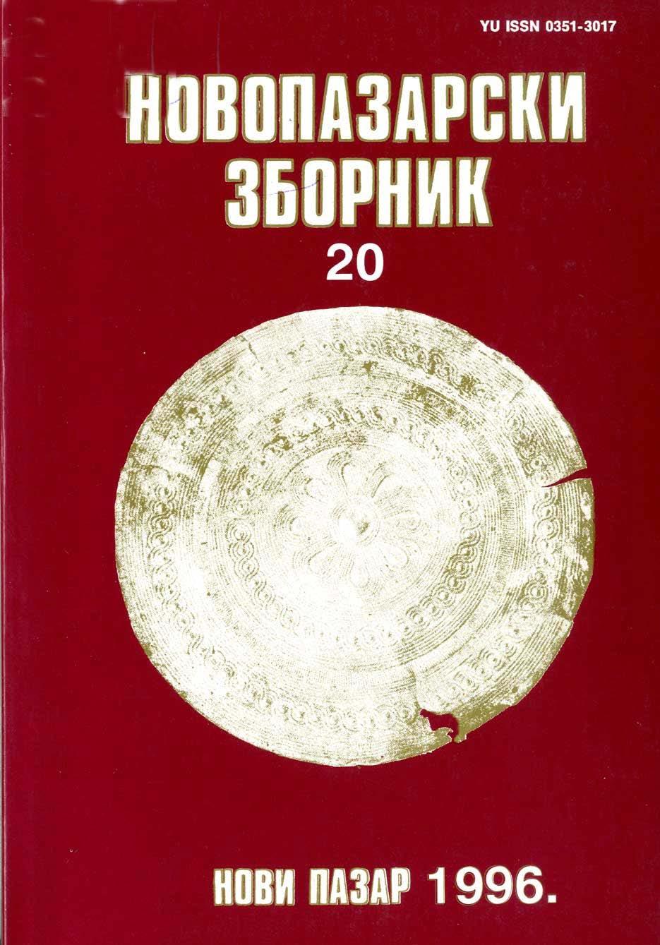 BROJ 20