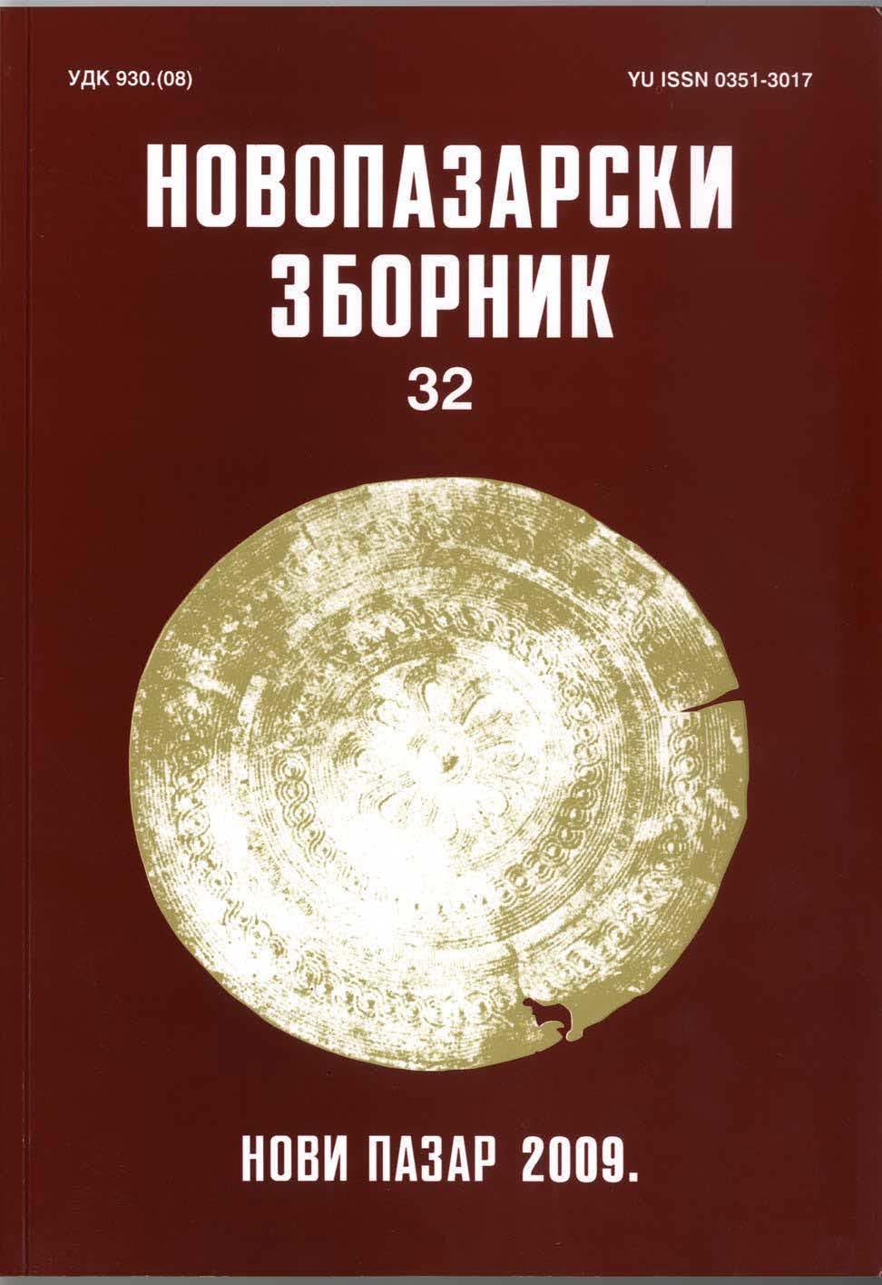 BROJ 32