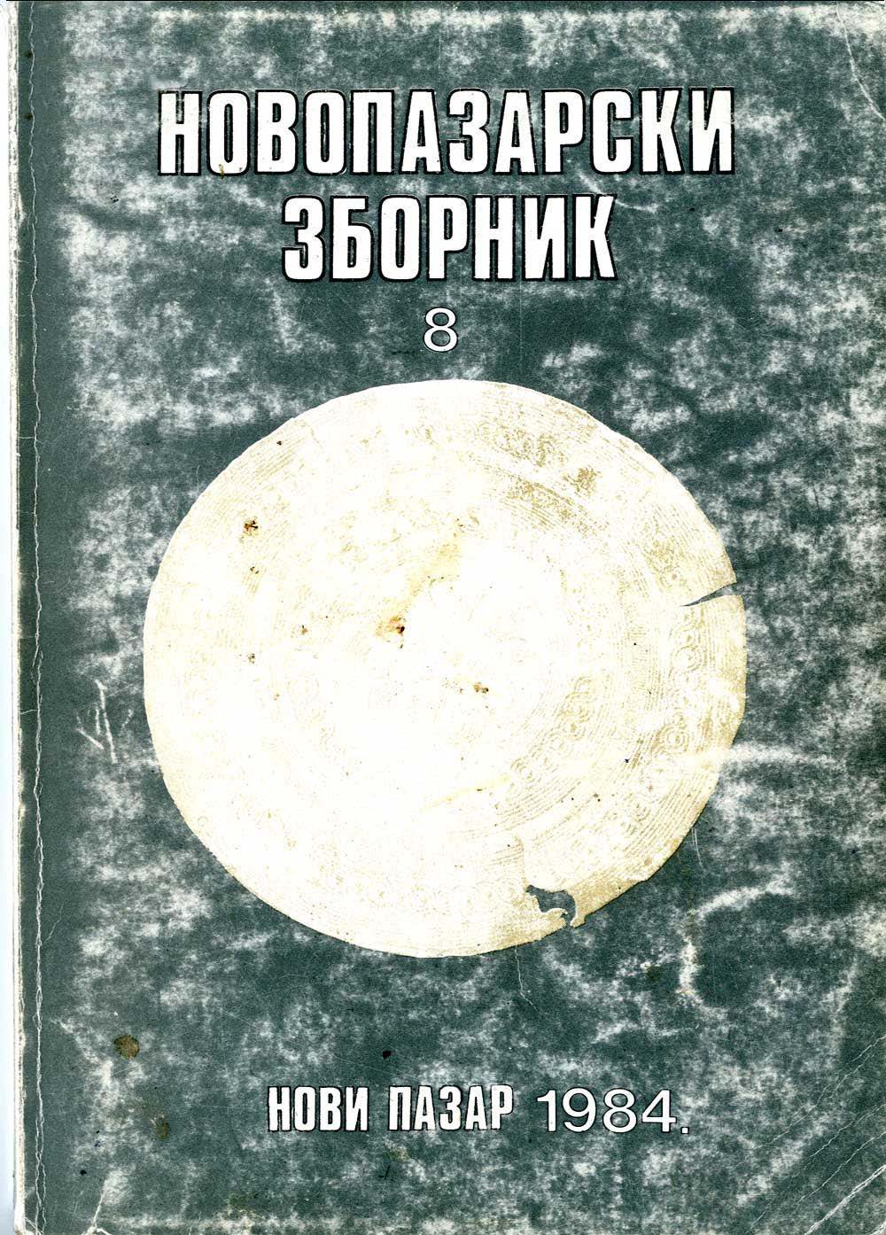 BROJ 8