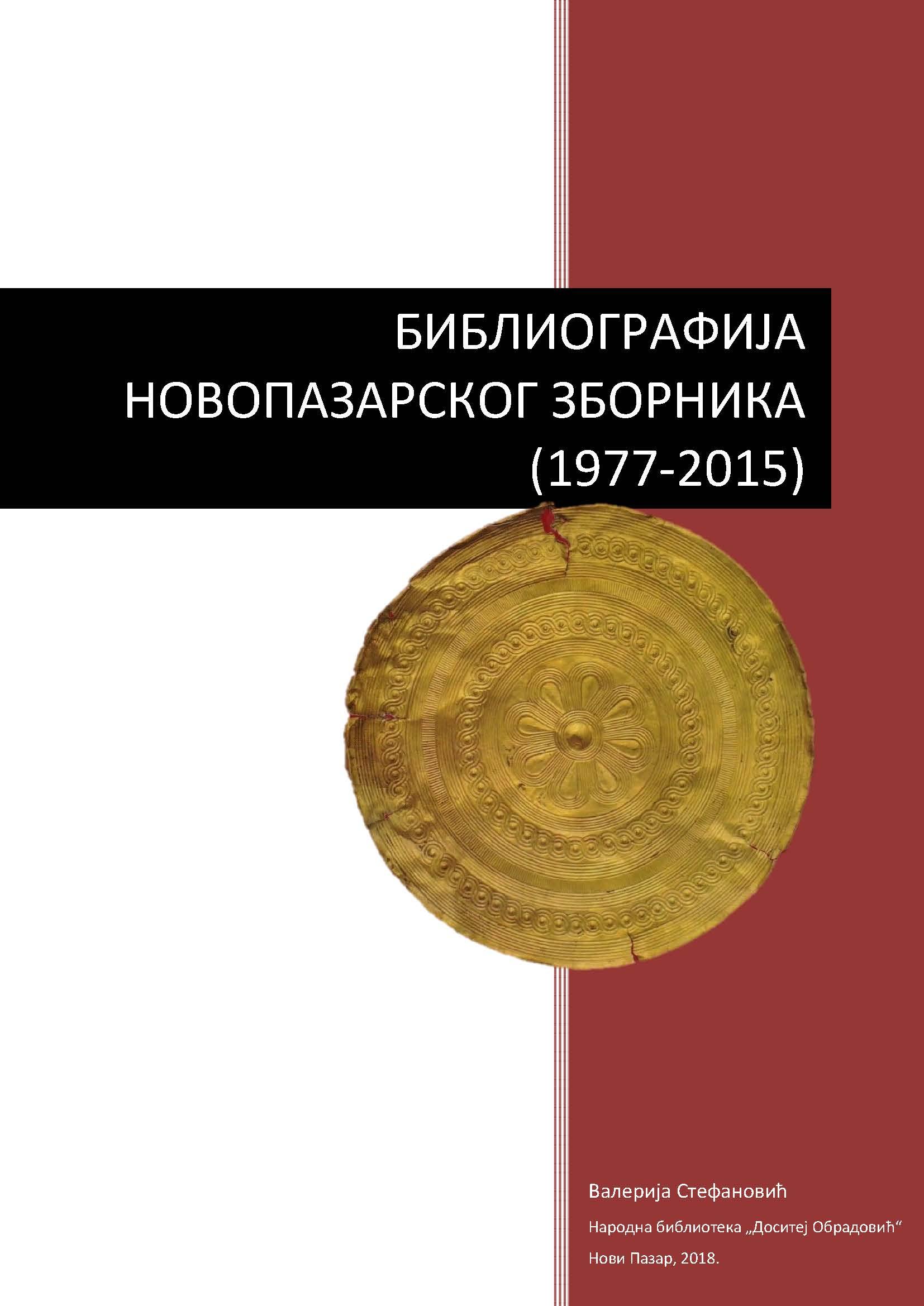 Bibliografija Novopazarskog Zbornika
