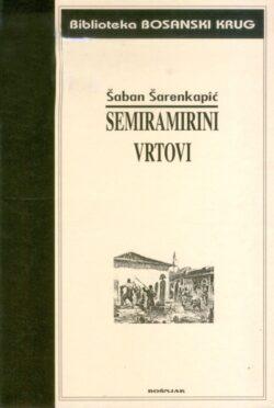 Semiramirini vrtovi